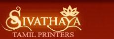 Sivathaya Tamil Printer