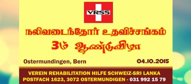 Verein Rehabilitation Schweiz Sri Lanka