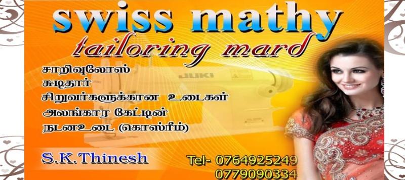 Swiss Mathy Tailoring Mard