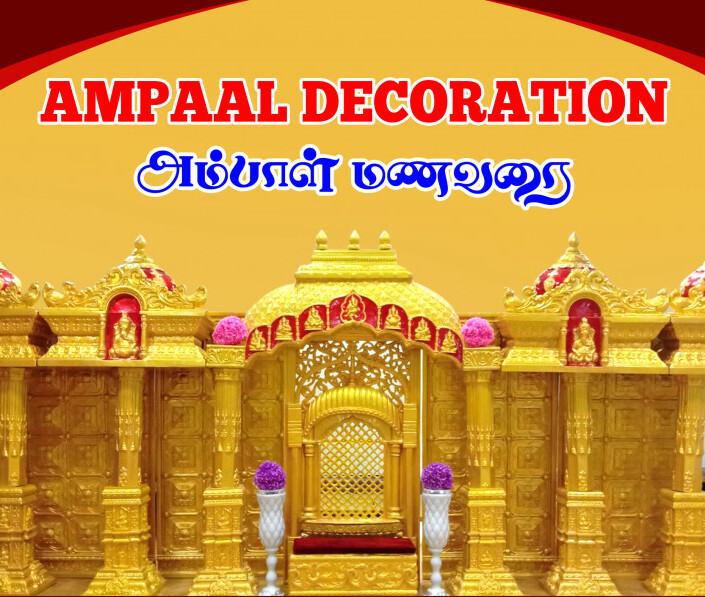 Ampaal Decoration (Ambaal Manavarai)